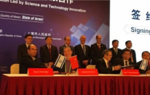 MOU SIGNING CEREMONY WITNESSED BY THE VICE PRIME MINSTER OF ISRAEL