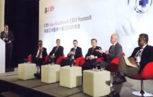 UBS ASIA HEALTHCARE CEO SUMMIT